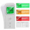 Termômetro Clínico Digital Bioland Sem Contato Infravermelho